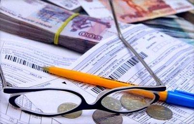 Обучение бухгалтеров в сфере ЖКХ
