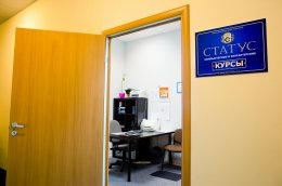 Компьютерные и бухгалтерские курсы от учебного центра Статус - наши двери всегда открыты